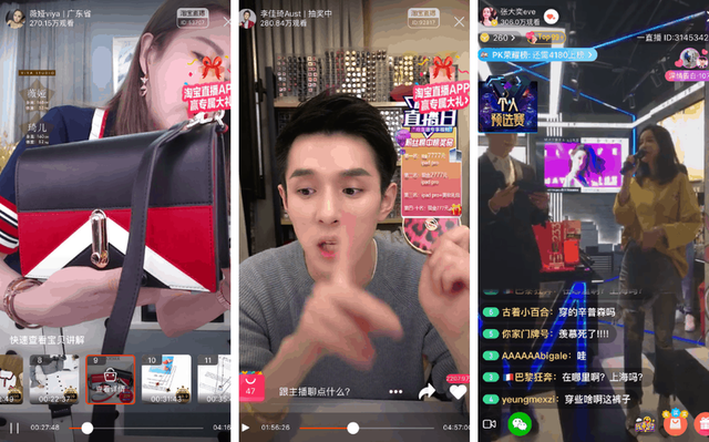 Code of Conduct for Online Livestreaming Marketing Issued in China featured image