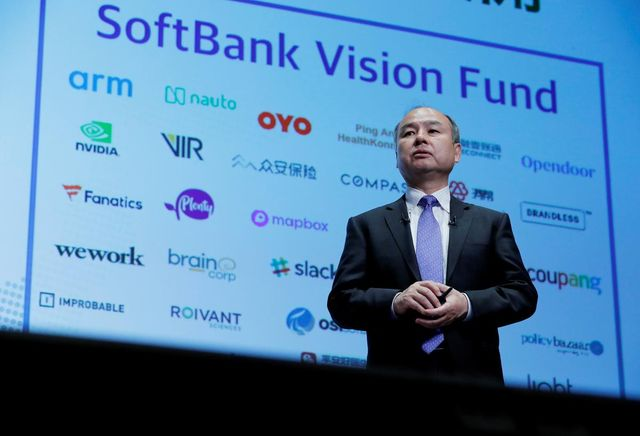 SoftBank to lend $20bn for Vision Fund II featured image
