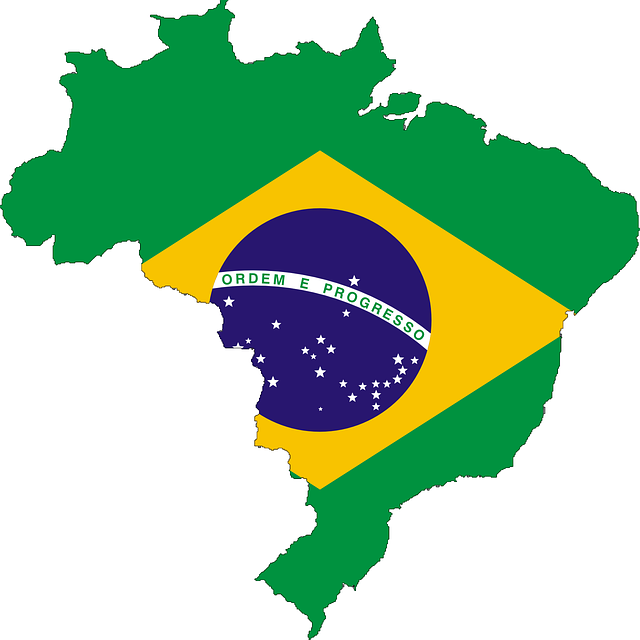Brazil to Join International Trademark System featured image