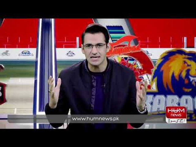 Pakistani Super League coverage called out by Ofcom featured image