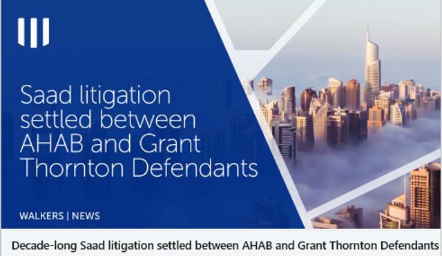 GT Defendants Settle Saad Litigation with AHAB featured image