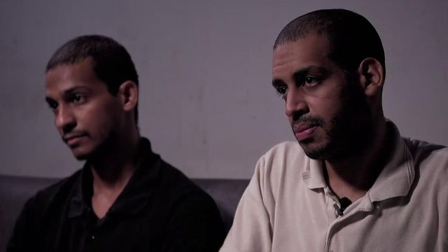 UK held to have breached data protection laws over alleged Islamic State members featured image
