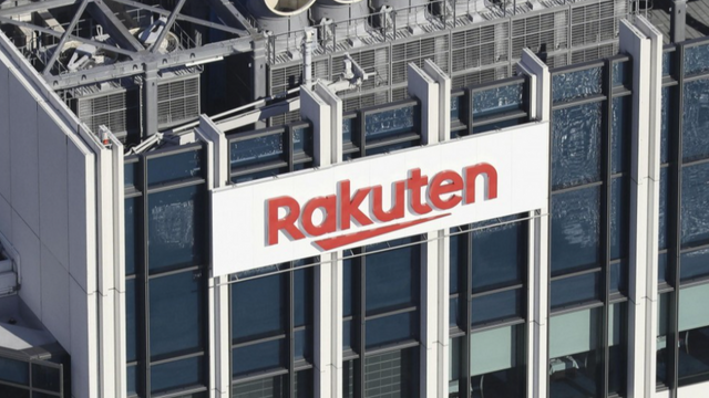 Tencent Investment to Rakuten is National Security Threat? featured image