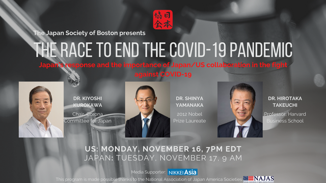 US - Japan Cooperation to Address COVID-19 featured image