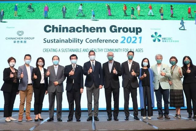 Healthy ageing for all in green environment explored at Chinachem Sustainability Conference 2021 featured image