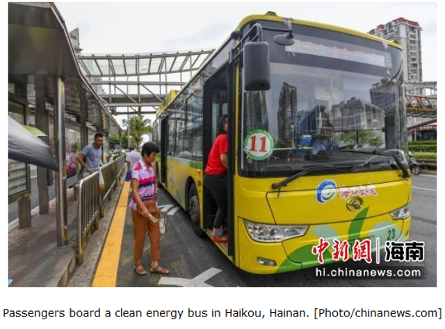 Hainan Province of China hopes to peak carbon dioxide emissions by 2025 featured image