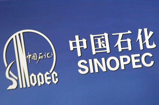 Sinopec starts building onshore wind power project featured image