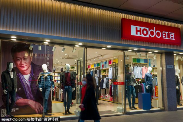 Chinese apparel firm exports carbon-offset clothing featured image