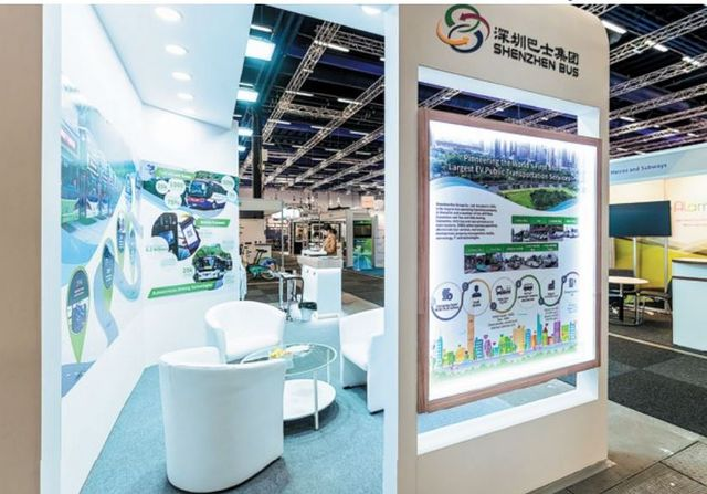 Shenzhen Bus Group Serving world with high-tech, green solutions featured image