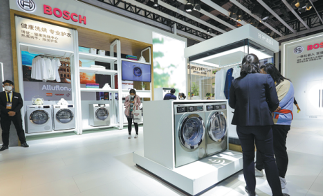 BSH to debut eco-friendly products at 4th CIIE featured image