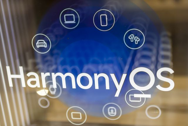 HUAWEI'S HarmonyOS brings IoT power to coal mines featured image