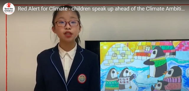 SAVE THE CHILDREN AND MINISTRY OF CLIMATE CHANGE TO LAUNCH RED ALERT CAMPAIGN IN PAKISTAN featured image