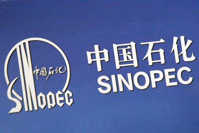 Sinopec unveils China's first hydrogen storage well featured image