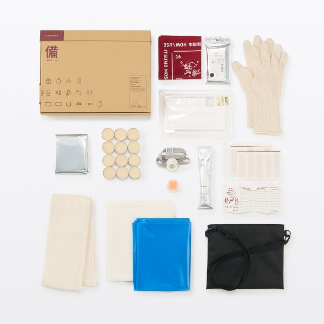 Muji launches new set of disaster preparedness kits featured image
