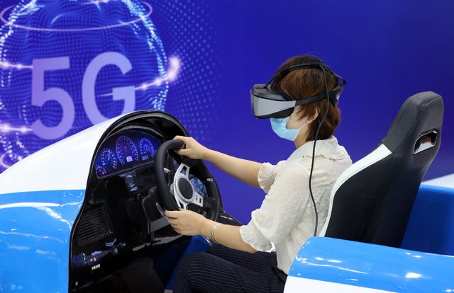 World 5G Convention kicks off in Beijing featured image
