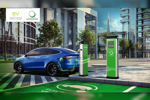 DEWA's EV Green Charger initiative supports electric vehicle adoption in Dubai featured image