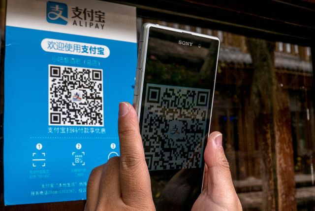 China: Flip-Flopping on Fintech? featured image
