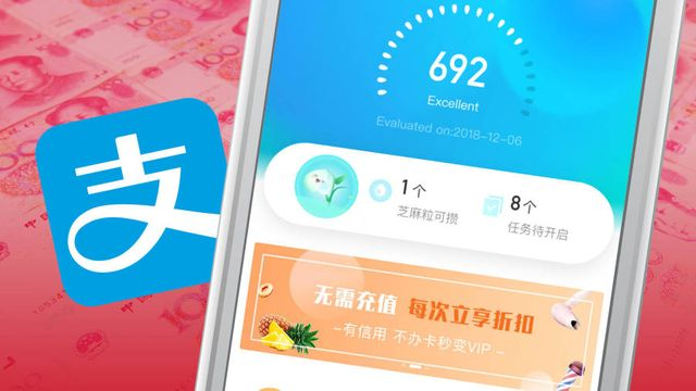 Ant Financial's Sesame Credit system for rating individuals struggles to prove itself featured image