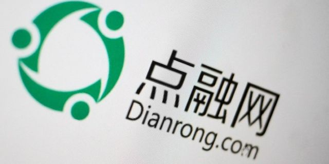 Dianrong, one of China's leading fintechs, strikes a deal with Chinese city Dalian featured image