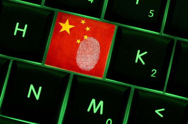 China Will Embed Police Teams In Its Largest Tech Firms featured image