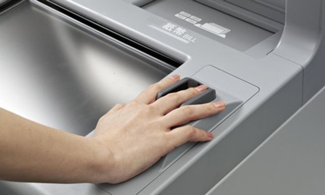 "Barclays Bank is to introduce ""finger-vein ID""  featured image"