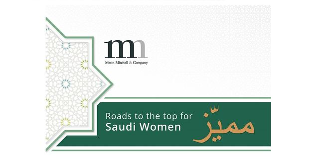 Metin Mitchell & Company: Saudi Women Keen to see Kingdom Achieve Vision 2030 featured image