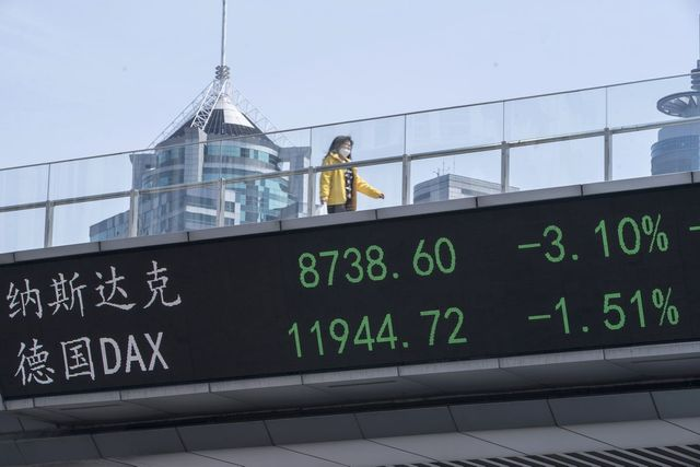 Founder Hits Jackpot Thanks to China's Love of Stock Trading featured image