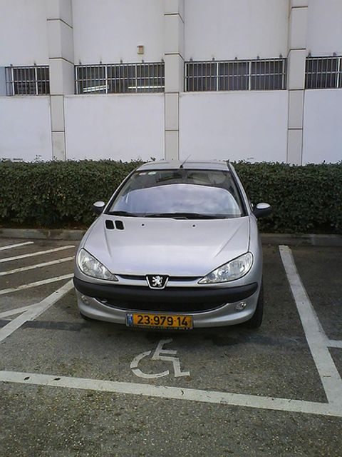 """How Staff Handbooks can get """"parked"""" featured image"""