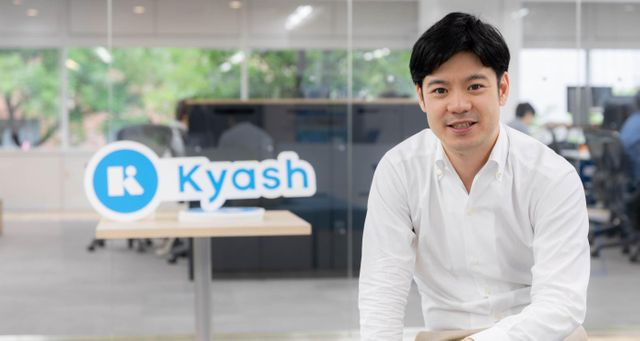 Kyash raises $14 million featured image