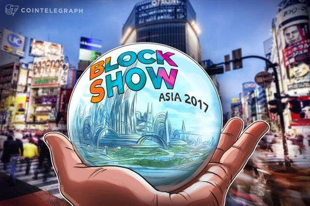 How is Blockchain in Asia? BlockShow Meetup Conclusions featured image