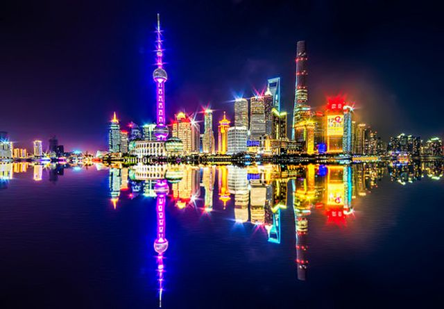 Chinese Fintech Firm Qudian Impresses in U.S. Market Debut featured image